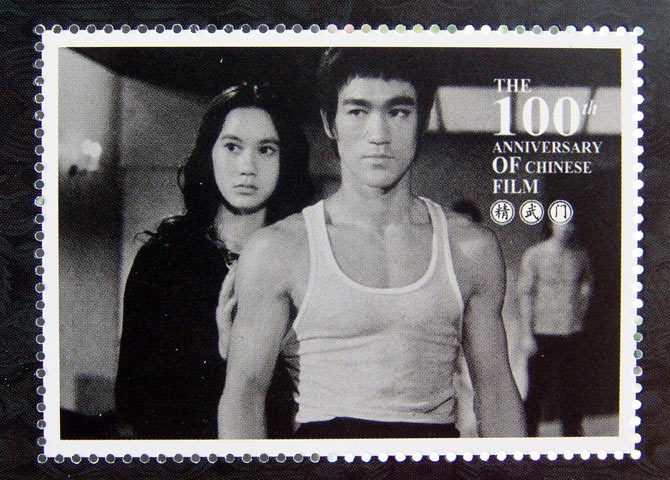 Bruce Lee on a stamp to mark at a post office in Zhengzhou, China