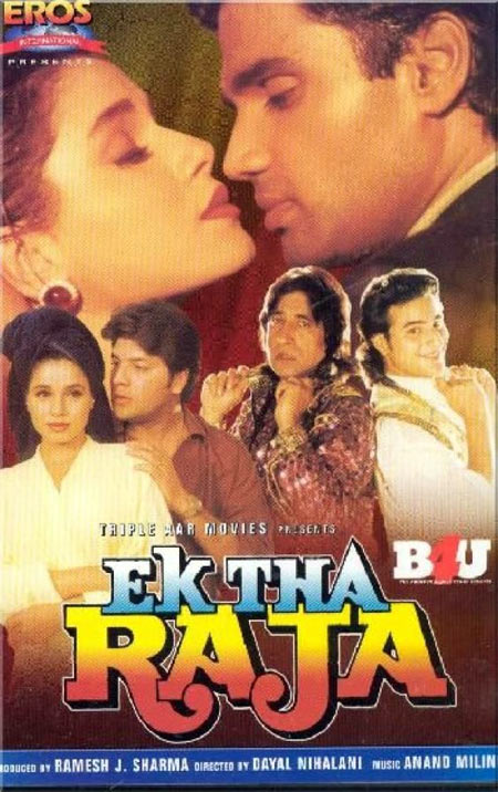 Movie poster in Ek Tha Raja