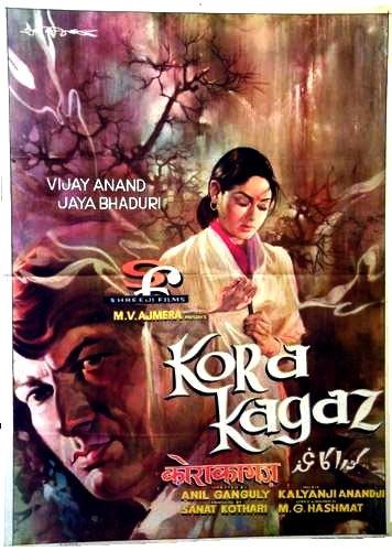 The Kora Kagaz poster