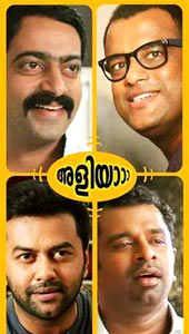 Movie poster of Vedivazhipadu