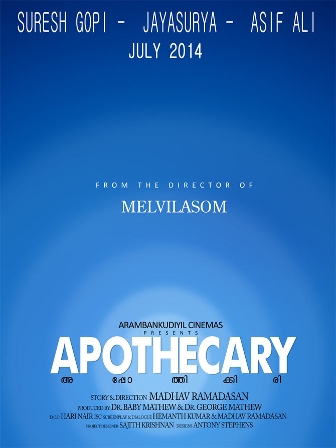Movie poster of Apothecary