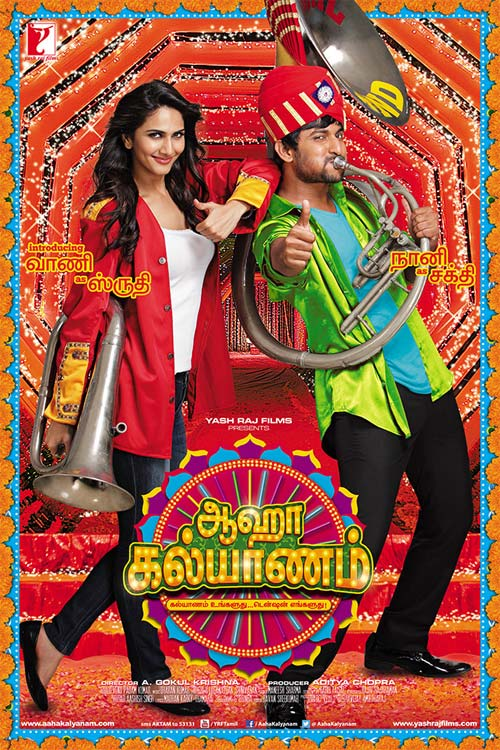 Movie poster of Aaha Kalyanam