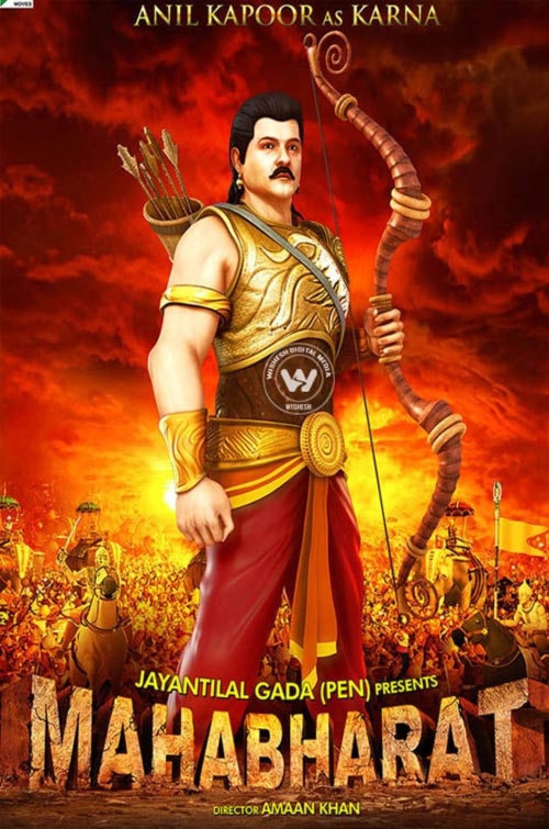 Movie poster of Mahabharat