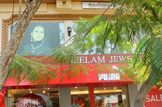 Neelam Jewels in Bandra