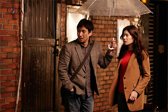 A scene from Nobody's Daughter Haewon