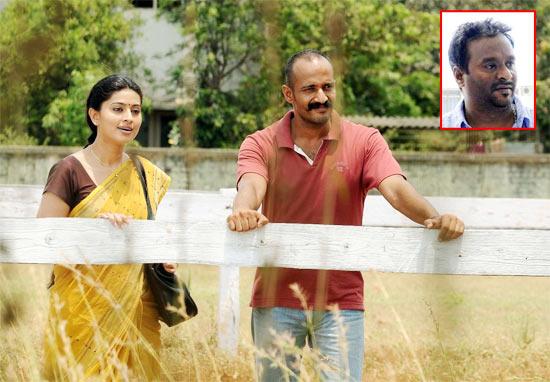 A scene from Haridas. Inset: Director G N R Kumaravelan