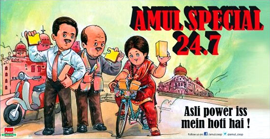 Amul hoarding of Special Chabbis
