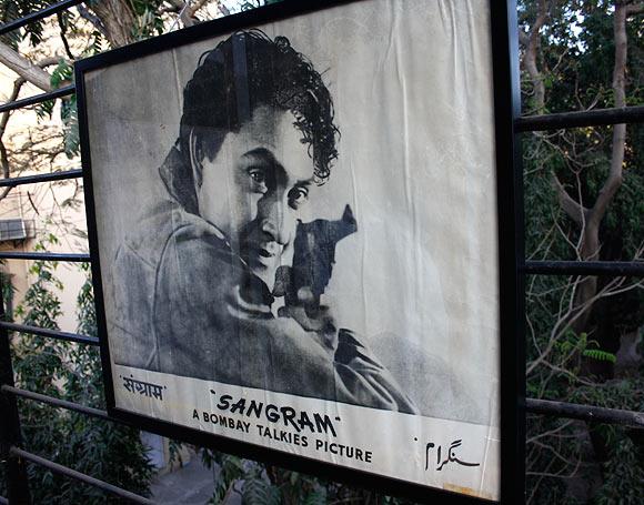 Ashok Kumar's painting