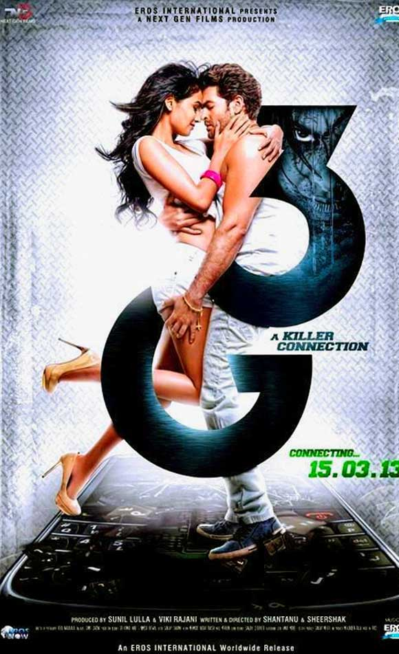 Movie poster of 3G