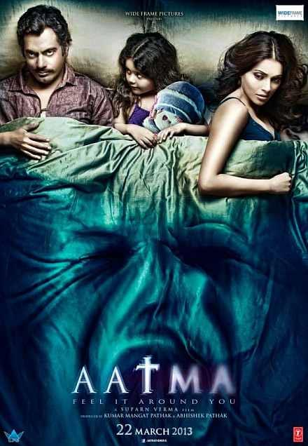 Movie poster of Aatma