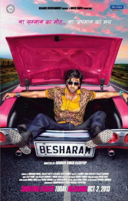 Movie poster of Beshaaram