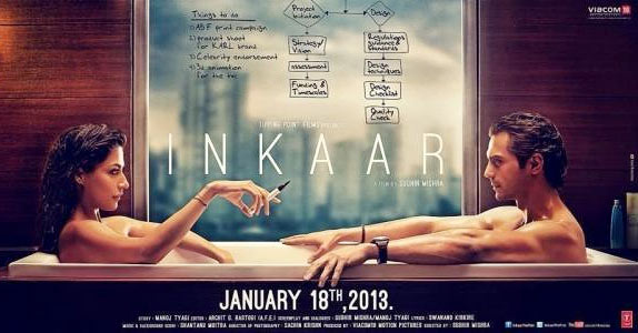 Movie poster of Inkaar