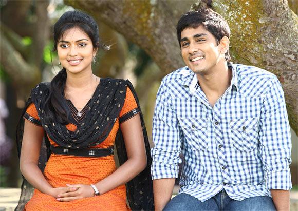 A scene from Kadhalil Sodhappuvadhu Yeppadi