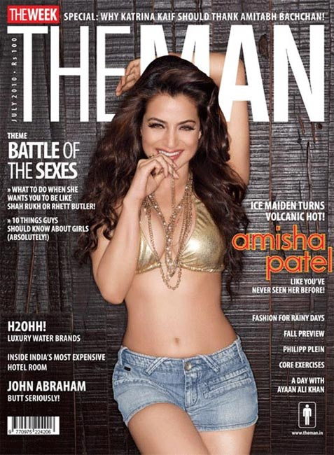Ameesha Patel on The Man cover