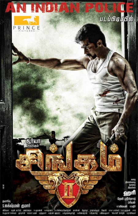 Singham 2 poster