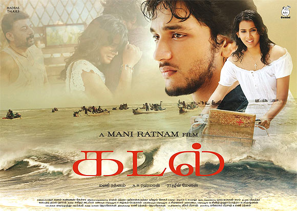 Movie poster of Kadal