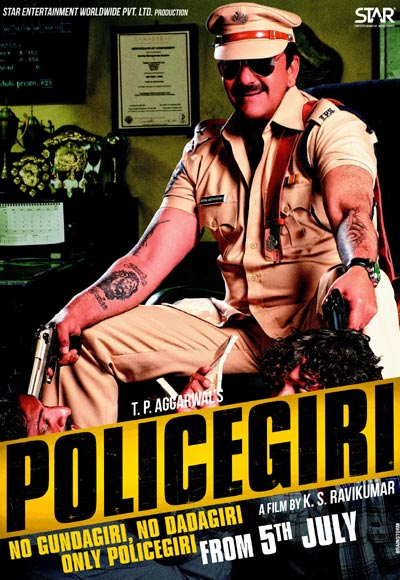 Movie poster of Policegiri