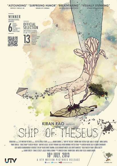 Movie poster of Ship of Theseus