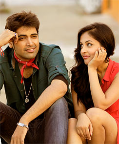 Sesh Adivi and Priya Banerjee in KISS