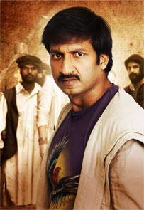 Gopichand in Sahsam