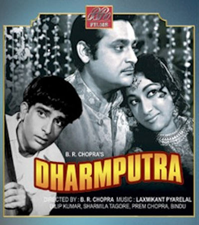 Movie poster of Dharamputra