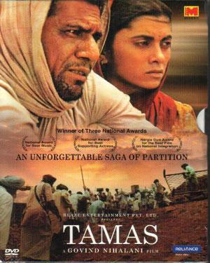Movie poster of Tamas