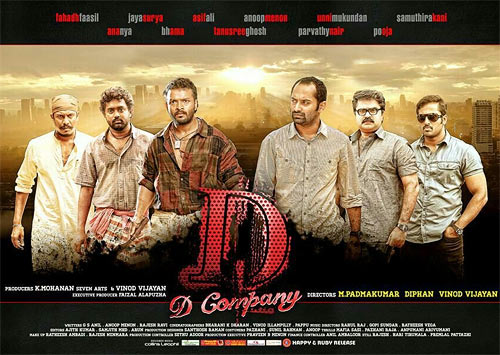 Movie poster of D Company