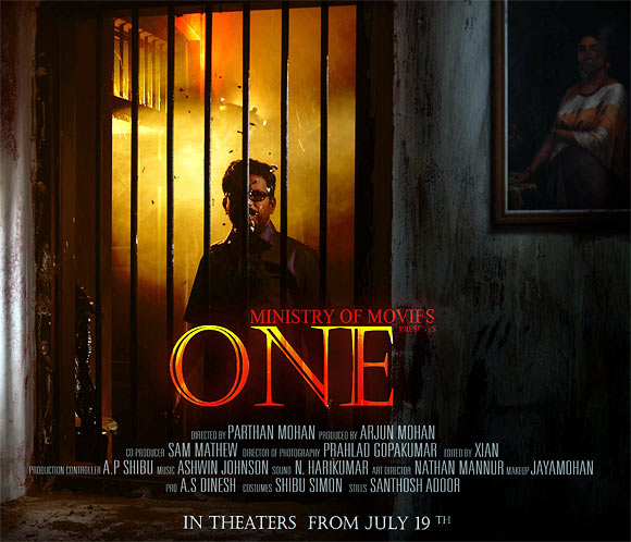 Movie poster of One