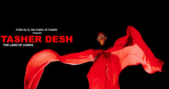 Movie poster of Tasher Desh