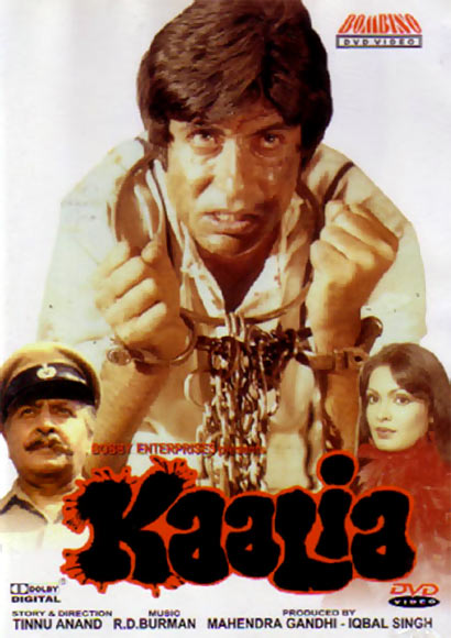 Tinnu Anand first directed Amitabh Bachchan in Kaalia.