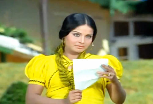 Rakhee in Blackmail