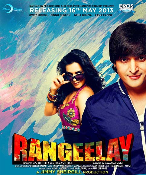 The Rangeelay poster