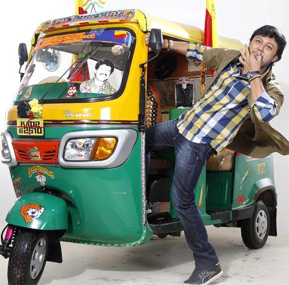 Ganesh in Auto Raja