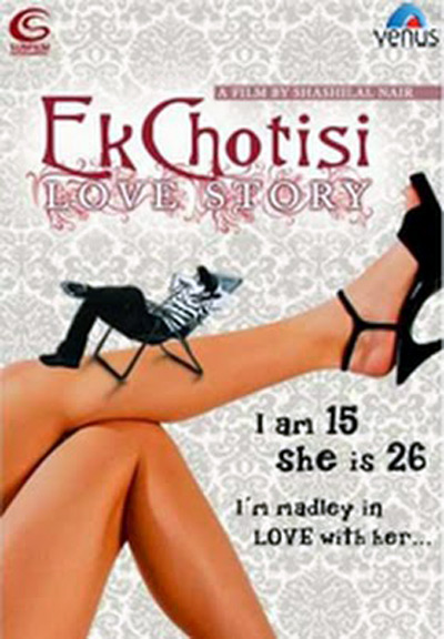 Movie poster of Ek Chhotisi Love Story