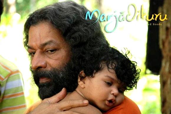 A scene from Manjadikkuru