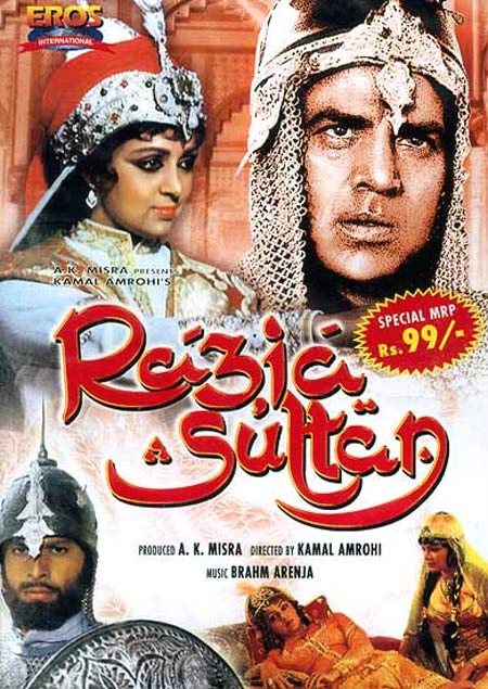 Movie poster of Razia Sultan