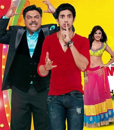 A scene from Mere Dad Ki Maruti