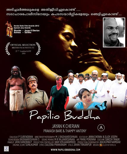 Movie poster of Papilo Buddha. Inset: Director Jayan Cherian