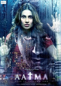 A scene from Aatma