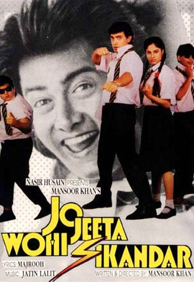 Movie poster of Jo Jeeta Wohi Sikandar