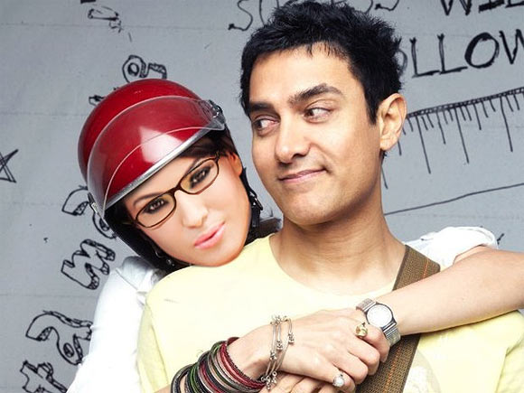 Veena and Aamir