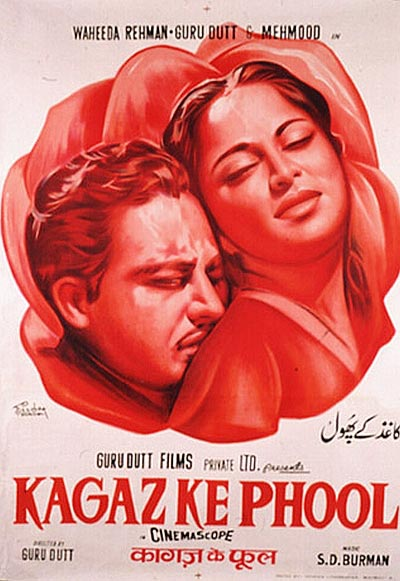 Guru Dutt and Waheeda Rehman in Kaagaz Ke Phool