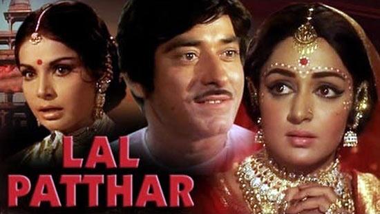 Rakhee, Raaj Kumar, Hema Malini in Lal Patthar