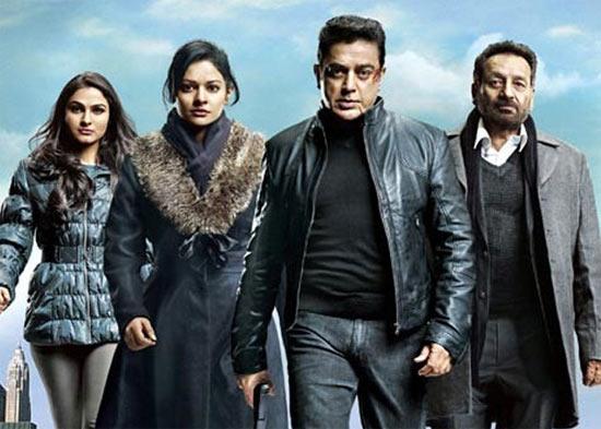 Andrea Jeremiah, Pooja Kumar, Kamal Haasan and Shekhar Kapur in Vishwaroopam
