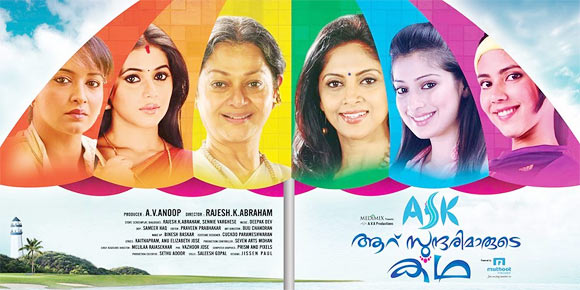 Movie poster of Aaru Sundarimaarude Kadha