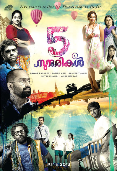 Movie poster of Sundrikal