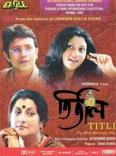 Movie poster of Titli
