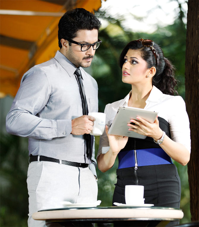 Aditya and Radhika in Sweety