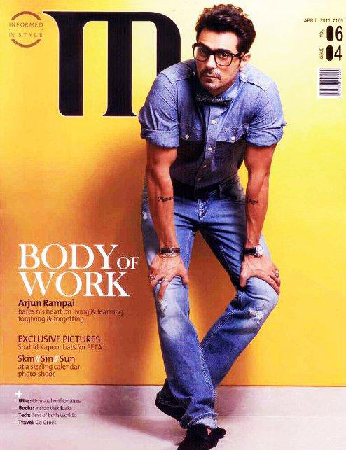 Arjun Rampal on the cover of M magazine