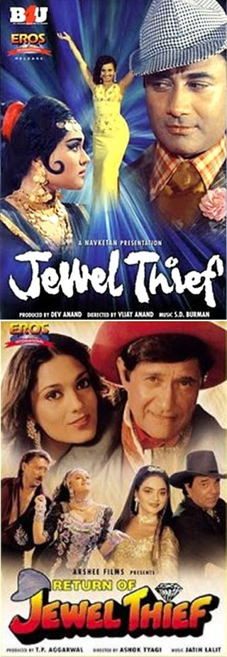 Posters of Jewel Thief - Return of Jewel Thief